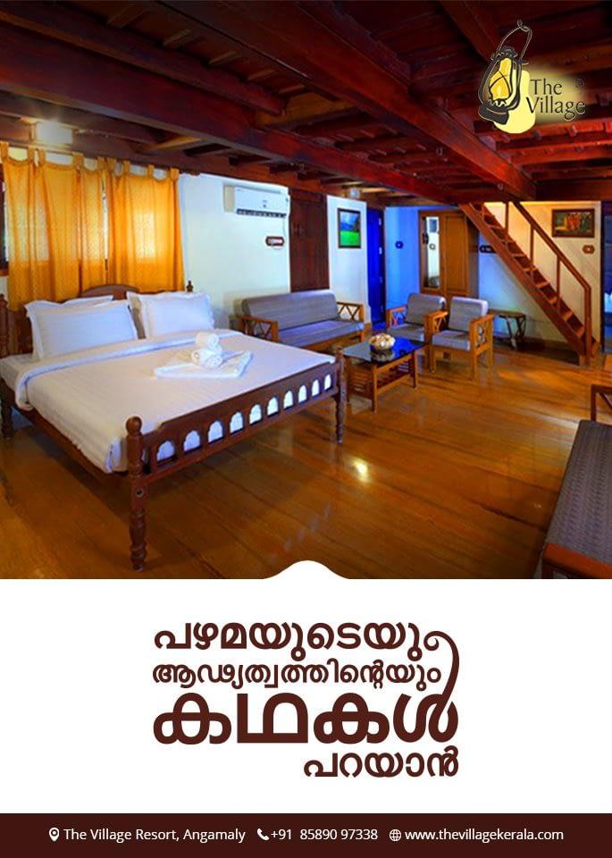 thevillage-kerala-sm-creative1