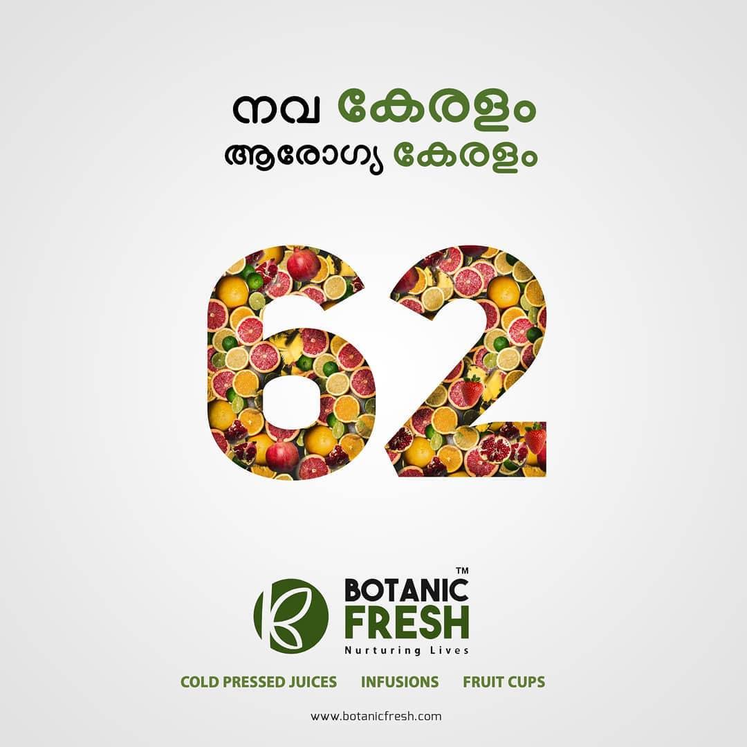 botanicfresh_creative-arogya-keralam