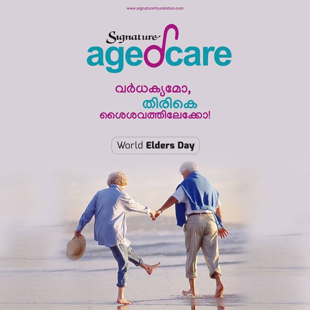 signature-aged-care_creative-world-elders-day