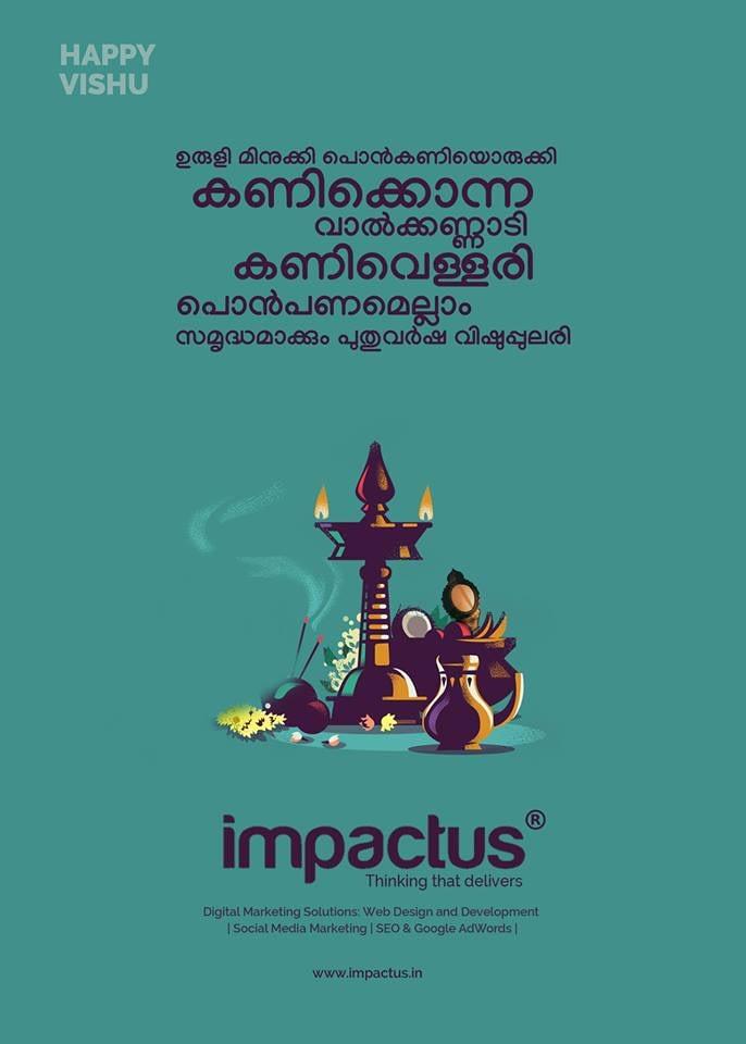 impactus-social-media-creative004